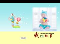 我的故事 萌宝宝 亲子 可爱儿童 照片可换-硬壳精装照片书22p