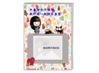 淑女坊-A4时尚杂志册