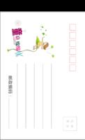 MX73卡通 可爱儿童成长 亲子宝贝纪念-全景明信片(竖款)套装