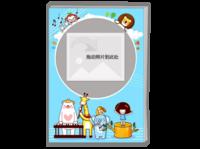 宝宝乐园-A4时尚杂志册(26p)