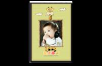 快乐童年,童年趣事-8x12单面银盐水晶照片书