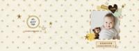 星星的耳语-超百搭-宝宝成长足迹(封面照片文字可更改)-8x12横款杂志册42p