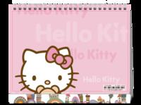 hellokitty 小萌猫可爱属于你-8寸单面印刷台历