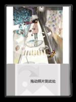 青春纪念相册-A4杂志册(32P)