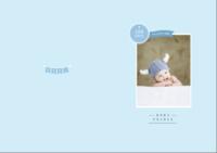 宝宝百岁留念(蓝色男宝款)-A5硬壳道林笔记本