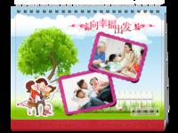 亲子全家福系列-8寸单面印刷跨年台历