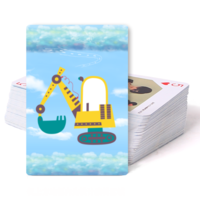 挖土机-双面定制扑克牌