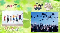 毕业-横款抽取式台历