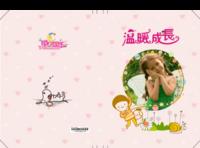 Z7简洁可爱卡通宝贝亲子儿童童年成长纪念册记录-8x12对裱特种纸20p套装
