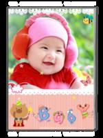 魔法BABY 宝贝成长册 封面照片可换-A4杂志册(40P)