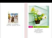 旅行-只为遇见更好的自己(个人、团体旅行均适合,封面封底可替换成自己照片)-精装硬壳照片书60p