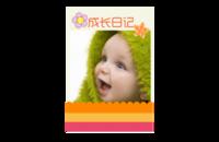 成长日记儿童亲子纪念册