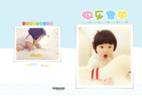 清新时尚 童年记忆 快乐宝贝happy baby 9221210-高档纪念册56P