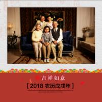 2018全家福-我爱我家-8x8双面水晶银盐照片书20p