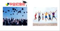 青春毕业纪念#-方8青春纪念册30p