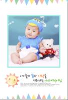 韩版儿童成长画册-A5竖款胶装杂志册42p