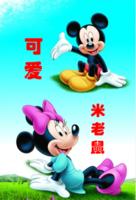 可爱米奇米妮-定制lomo卡套装(25张)