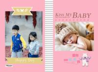 KISS MY BABY-A3硬壳蝴蝶装照片书24P