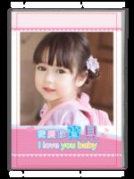 我爱你宝贝(记录宝贝成长的点滴)-A4杂志册(32P)