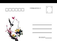 水墨画-商务-全家福-亲子-通用-全景明信片(横款)套装