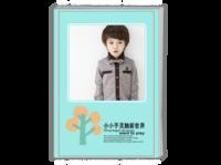 宝贝(照片可更换)-A4时尚杂志册(24p)