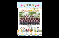 幼儿园小学专用毕业纪念册-可爱宝宝成长、班级活动旅行-精美卡通(首页文字照片可换)-8x12印刷单面水晶照片书20p
