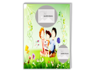 毕业季:幸福的一家人-A4时尚杂志册(24p)