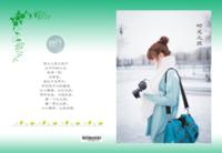 时光之旅-8X12锁线硬壳精装照片书40p