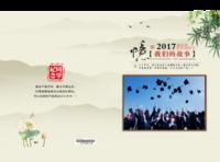 同学聚会纪念册,简约大气-毕业季铜版纸照片书24P
