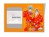 中国婚礼-A5骑马钉画册
