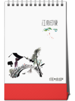 江南印象-苏州-杭州-乌镇水乡-周庄-南浔古镇旅行生活美好记忆时光-8寸竖款单面台历