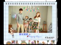 快乐全家福(照片可换8HD台历)-8寸单面印刷台历