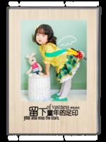 留下童年足迹-萌娃-亲子-照片可替换-A4杂志册(40P)