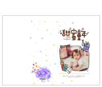 甜蜜童年#-15寸硬壳蝴蝶装照片书24p