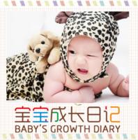 宝宝成长  儿童 萌娃 宝宝 照片可替换-精美高档PU照片书10x10