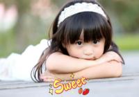 甜甜的你(图片可换、装饰可移动)-B2单面横款印刷海报