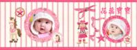 花蕊宝宝-亲子 甜美 萌-8x12横款硬壳对裱照片书32p