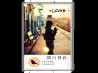 旅行日记(随拍心情)--闺蜜 朋友 全家 情侣 旅行 风景-A4时尚杂志册(26p)