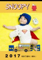 萌娃挂历-儿童挂历-史努比-亲子-男女通用(可换照片)-B2单月竖款挂历