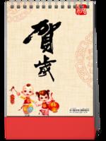 【贺岁】家庭-商务-全家福-8寸竖款单面台历