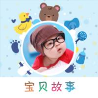 宝贝成长纪念册 快乐宝宝精彩瞬间 儿童萌宝写真-8x8双面水晶银盐照片书30p