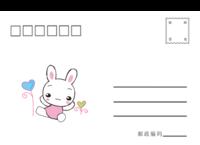 兔子卡通-全景明信片(横款)套装