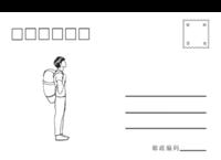 一个人旅行-全景明信片(横款)套装