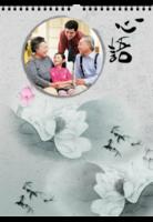 中国风挂历系列1-水墨心语-A4挂历