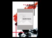众志教育跆拳道个人专辑杂志-A4杂志册(24p) 亮膜