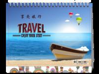 享受旅行(文字部分可更改)-8寸双面印刷台历