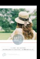 简约旅行纪念册-印刷胶装杂志册26p(如影随形系列)