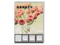 纪念-6-7-A4时尚杂志册(26p)