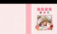 快乐宝贝-粉色系-方8寸硬壳照片书