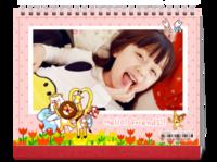 童趣-快乐的小伙伴(封面照片可替换)-8寸单面印刷跨年台历